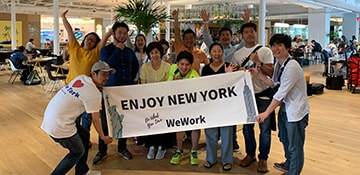 Enjoy New york ツアー